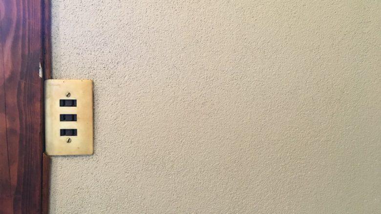 2ndpenguin-old-outlet