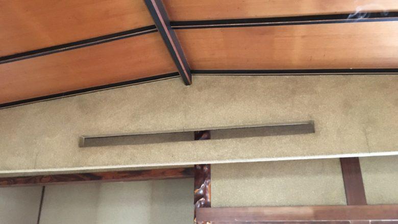 2ndpenguin-shipbottom-ceiling
